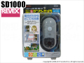 【SD1000】SDカード録画式センサーカメラ