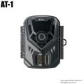 【AT-1】キャロットシステムズ製 電池式センサーカメラ MOVE SHOT AT-1[返品不可]