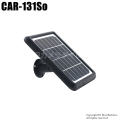 【CAR-131So】キャロットシステムズ製 CAR-101用増設ソーラーパネル[返品不可]