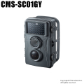 【CMS-SC01GY】 セキュリティカメラ