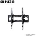 【CR-PLKG10】ディスプレイ壁掛け金具 32~65型対応 耐荷重60kgまで