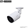 【CT-4KX800】829万画素  防雨 赤外線暗視 AHD/TVI/CVI/CVBS 4in1 カメラ(f=3.6mm)