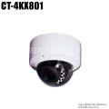 【CT-4KX801】829万画素  防雨 赤外線暗視 AHD/TVI/CVI/CVBS 4in1 電動ズームドームカメラ(f=2.8~12mm)