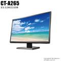 【CT-A265】IOデータ製 フルHD対応 21.5型ワイド カラー液晶モニタ(HDMI/VGA接続専用/LCD-MF224EDB)