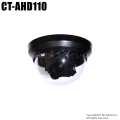 【CT-AHD110】130万画素 屋内用ドーム型広角レンズ AHDカメラ(f=2.8mm)