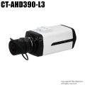 【CT-AHD390-L3】210万画素 フルHDオートアイリス機能搭載 AHDカメラ(f=5〜50mmメガピクセル対応望遠レンズ付)