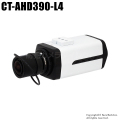 【CT-AHD390-L4】210万画素 フルHDオートアイリス機能搭載 AHDカメラ(f=2.8~8mmメガピクセル対応広角レンズ付)