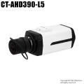 【CT-AHD390-L5】210万画素 フルHDオートアイリス機能搭載 AHDカメラ(f=2.8~13mmメガピクセル対応広角レンズ付)