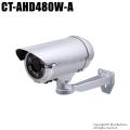 【CT-AHD480W-A】210万画素 赤外線暗視 防雨VF AHDカメラ(f=2.8~12mm)と壁面ブラケット(シルバー)セット