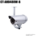 【CT-AHD480W-B】210万画素 赤外線暗視 防雨VF AHDカメラ(f=2.8~12mm)とL型ブラケット(シルバー)セット