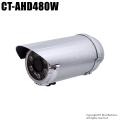【CT-AHD480W】210万画素 赤外線暗視 防雨VF AHDカメラ(f=2.8~12mm)※取付ブラケット別売