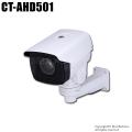 【CT-AHD501】220万画素 フルHD  10倍光学ズーム PTZ(パンチルトズーム) 赤外線暗視防雨 AHDカメラ(f=5~50mm)