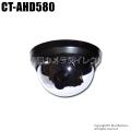 【CT-AHD580】210万画素 フルHD 広角撮影レンズ AHDカメラ(f=2.8mm)