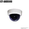 【CT-AHD590】210万画素 フルHD スモークドームカバー AHDカメラ(f=2.8mm)