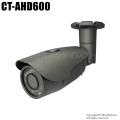 【CT-AHD600】210万画素 フルHD ホワイトLED防犯灯 夜間照明AHDカメラ(f=3.6mm)