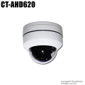 【CT-AHD620】210万画素 フルHD 電動ズーム 左右上下操作可 PTZドーム AHDカメラ(f=2.7~13.5mm)