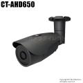 【CT-AHD650】220万画素 防雨 スターライト 超高感度カメラ(f=4.0mm)