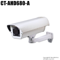 【CT-AHD680-A】220万画素 赤外線暗視 防雨VF AHDハウジング望遠カメラ(f=5~50mm)と壁面ブラケット(シルバー)セット