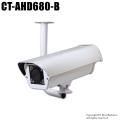 【CT-AHD680-B】220万画素 赤外線暗視 防雨VF AHDハウジング望遠カメラ(f=5~50mm)とL型ブラケット(シルバー)セット