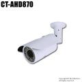 【CT-AHD870】527万画素 防雨 赤外線暗視 AHD/TVI/CVI/CVBS 4in1 VFカメラ(f=2.8~12mm)