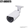 【CT-AHD875】527万画素 防雨 赤外線暗視 AHD/TVI/CVI/CVBS 4in1 VFカメラ(f=2.8~12mm)