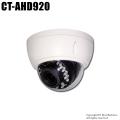 【CT-AHD920】527万画素 防滴 赤外線暗視 AHD/TVI/CVI/CVBS 4in1 VF  ドームカメラ(f=2.8~12mm)