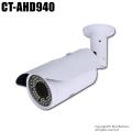 【CT-AHD940】220万画素 940nm 見えない赤外線で完全暗視 防雨 AHDカメラ(f=2.8~12mm)