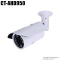【CT-AHD950】220万画素 防雨 電動ズーム・オートフォーカス 暗視カメラ(f=2.7~13.5mm)