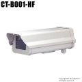 【CT-B001-HF】屋外用カメラハウジング(ヒーター/ファン機能搭載)