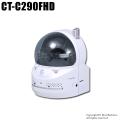 【CT-C290FHD】スマホで見える・聞こえる! 左右上下操作 暗視 温度計測 WiFi対応 200万画素IPカメラ