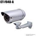 【CT-F048-A】光センサー搭載 赤外線照射ダミーカメラ(コンセント電源タイプ・壁面設置)