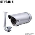 【CT-F048-B】光センサー搭載 赤外線照射ダミーカメラ(コンセント電源タイプ・天吊設置)
