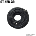 【CT-HFB-30】防犯カメラ・監視カメラ用 映像電源ケーブル(BNC 30m)