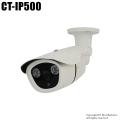 【CT-IP500】500万画素 ONVIF対応 屋外防滴 ネットワークカメラ(f=4mm)