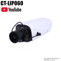 【CT-LIP060】500万画素 屋内用 Youtubeライブ配信ボックスカメラ(f=2.8~13mm/ONVIF対応)