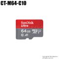 【CT-M64-C10】SanDisk microSDXCカード 64GB Class10