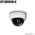 【CT-SH1010-C】52万画素赤外線暗視ドームカメラ(f=2.8~12mm)