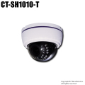 【CT-SH1010-T】220万画素 SONY製CMOS 屋内用暗視VF TVIドーム(f=2.8~12mm)