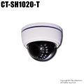 【CT-SH1020-T】220万画素 SONY製CMOS 電動ズーム 屋内用暗視TVIドームカメラ(f=2.8~12mm)