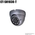 【CT-SH1030-T】220万画素 SONY製CMOS 暗視防雨VF TVIドーム(f=2.8~12mm)