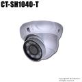 【CT-SH1040-T】210万画素 耐塩・防水 IP68・電動ズーム 赤外線暗視 TVI ドームカメラ(f=2.8~12mm)