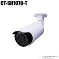 【CT-SH1070-T】220万画素 SONY製CMOS 電動ズーム 暗視防雨 TVIカメラ(f=2.8~12mm)