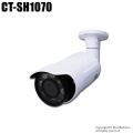 【CT-SH1070】220万画素 SONY製CMOS 電動ズーム 暗視防雨 AHDカメラ(f=2.8~12mm)
