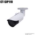 【CT-SIP110】400万画素 Poe対応 防雨 赤外線暗視 電動ズーム IPバレットカメラ (f=3.3~12mm)