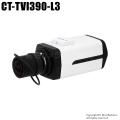 【CT-TVI390-L3】210万画素 フルHDオートアイリス機能搭載 TVIカメラ(f=5~50mmメガピクセル対応望遠レンズ付)