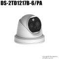 【DS-2TD1217B-6/PA】体表温度測定 非接触 サーマルカメラ(望遠レンズ/HIKVISION)(代引不可・返品不可)