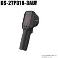 【DS-2TP31B-3AUF】体表温度測定ハンディ型サーマルカメラ(非接触体温計/HIKVISION)(代引不可・返品不可)