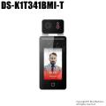 【DS-K1T341BMI-T】4.3インチタブレット型 体表面温度測定 AI顔認証 サーマルカメラ サーモカメラ サーモグラフィー(HIKVISION) (代引不可・返品不可)