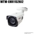 【WTW-EHR1152HJ2】265万画素 SDI/AHDマルチシリーズ 屋外防滴仕様 赤外線カメラ [返品不可]