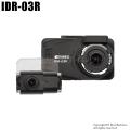 【IDR-03R】INBES製 前後撮影対応2カメラ フルハイビジョンドライブレコーダー (返品不可)
